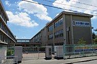 山陽中学校  約450m(徒歩6分)