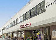 フレスコ西野店 約980m(徒歩13分)