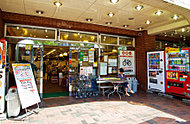 サンプラザ熊野店 約490m(徒歩7分)