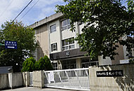 宮北小学校 約710m(徒歩9分)