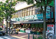 スーパー三徳茗荷谷店 約50m(徒歩1分)