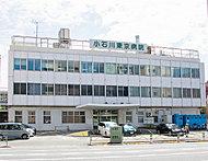 小石川東京病院 約1,260m(徒歩16分)