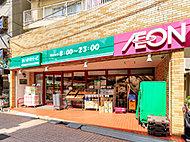 まいばすけっと 駒込7丁目店 約390m(徒歩8分)