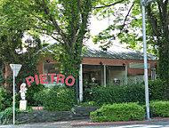 洋麺屋ピエトロ久留米篠山店 約450m(徒歩6分)