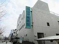 早蕨幼稚園 約440m(徒歩6分)