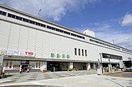 東北新幹線新白河駅 約550m(徒歩7分)