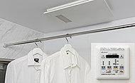 夜間や雨の日のお洗濯、入浴前の予備暖房などに重宝する、浴室換気乾燥暖房機を設置。