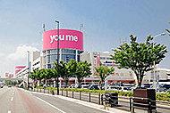 ゆめタウン博多店 約1,260m(徒歩16分)