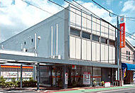西日本シティ銀行三ヶ森支店 約450m(徒歩6分)