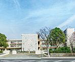 大岡南小学校 約310m(徒歩4分)
