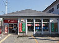 沼津大岡郵便局 約910m(徒歩12分)