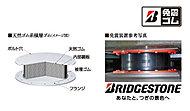 建物本体と基礎を切り離し、その間に積層ゴムを設置。