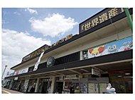 JR「一ノ関」駅 約120m(徒歩2分)