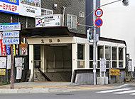 地下鉄「北24条」駅 約680m(徒歩9分)