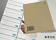 日本郵便「大型郵便受箱」規格に準拠したメールボックスを採用し、盗難防止に配慮。宅配ボックスは、不在時に届いた荷物も簡単に取り出せる仕様