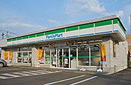 ファミリーマート札幌栄通店 約270m(徒歩4分)