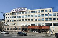 札幌北楡病院 約640m(徒歩8分)