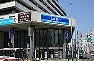 北洋銀行南郷通支店 約270m(徒歩4分)