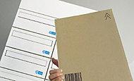 日本郵便「大型郵便受箱」規格に準拠したメールボックスを採用し、盗難防止に配慮。宅配ボックスは、不在時に届いた荷物も簡単に取り出せる仕様となっています。