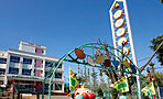 札幌第一幼稚園 約300m(徒歩4分)