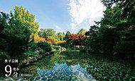 豊平公園 約700m(徒歩9分)