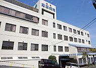 尾原病院 約640m(徒歩8分)