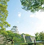 大阪城公園 約1,500m(徒歩19分)