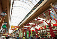 コノミヤビコ 泉尾店 約580m(徒歩8分)