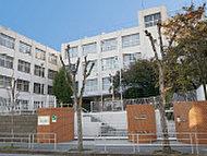 市立大正北中学校 約950m(徒歩12分)