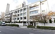 大阪市立堀川小学校 約1,080m(徒歩14分)