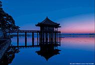 海月山満月寺 浮御堂 約12.42km ※平成27年9月撮影