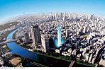 空撮イメージ(平成28年2月撮影のものにCG処理を施しています。)