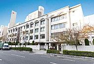 大阪市立掘川小学校 約860m(徒歩11分)