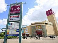 イオン尼崎店 約430m(徒歩6分)