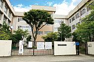 尼崎市立小田北中学校 約1,000m(徒歩13分)