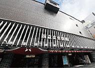 国立文楽劇場 約420m(徒歩6分)