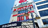 阪急OASIS 千里山竹園店・ジョーシン緑地公園店  約200m(徒歩3分)