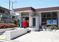 堺上郵便局 約230m(徒歩3分)