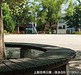 上飯田南公園 約190m(徒歩3分)
