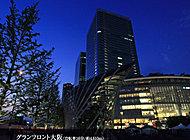グランフロント大阪 約4,610m(自転車16分)