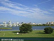 淀川河川公園 約1,540m(自転車6分)
