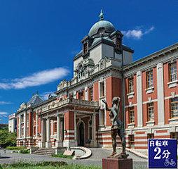 名古屋市市政資料館 約490m(徒歩7分)