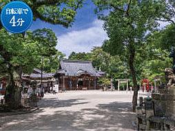 諏訪神社 約1,120m(徒歩14分)