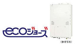 24号給湯暖房機「エコジョーズ」