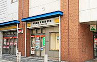 新長田駅前郵便局 約150m(徒歩2分)