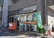 広島東霞郵便局 約70m(徒歩1分)