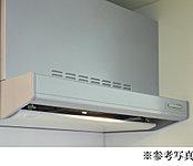 キッチン上部にレンジフードを設置し、こもりがちなお部屋への煙を排気します。