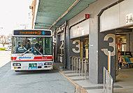 西鉄久留米バス停 約240m(徒歩3分)