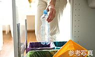 敷地内に24時間利用できるゴミ置き場を設置。室内にゴミが溜まる心配がありません。