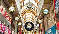 中野サンモール商店街 約1,110m(徒歩14分)